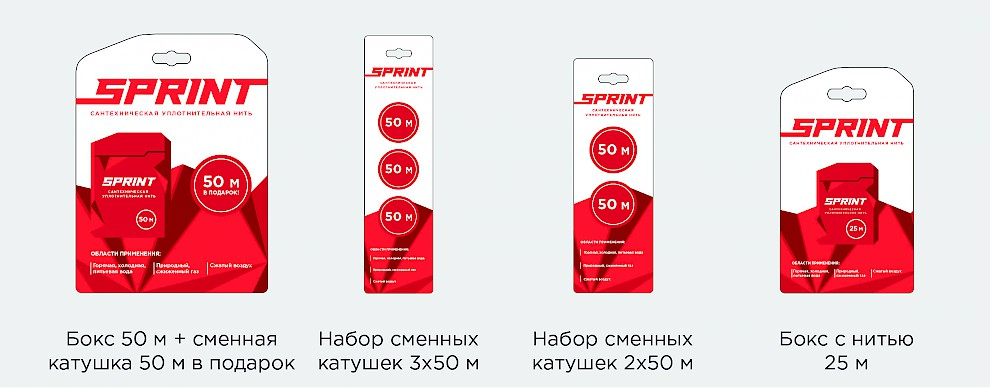 sprint_line.jpg